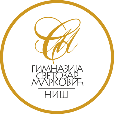 Round logo GSM